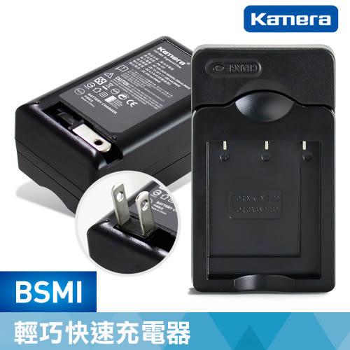通過商檢認證 For Fuji NP-W126 電池快速充電器