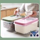 密封桶家用防蟲廚房面粉儲存罐收納箱缸個性創意【古怪舍】