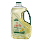 【台糖優食】葵花油 (2公升) x9瓶/箱~100%純葵花油 不含膽固醇