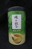 綠茶粉300克 全祥茶莊 LL02