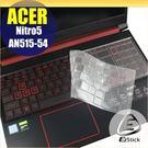 【Ezstick】ACER AN515-...