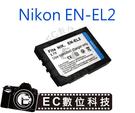 【EC數位】EN-EL2 高容量防爆電池 ENEL2 數位相機 SQ 3500 2500 專用