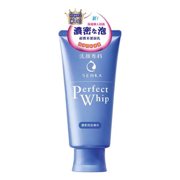 【即期出清】SHISEIDO 資生堂 洗顏專科 超微米潔顏乳 120g 效期:2021/12【PQ 美妝】