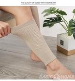 護膝服羊絨護小腿保暖男女秋冬季護腿護腳腕套關節防寒加厚護腳踝運動襪 春季新品