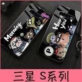 【萌萌噠】三星 Galaxy S10 S10e S9 S8 plus 嘻哈卡通 潮男新款 酷酷貓狗 全包軟邊 鋼化玻璃背板手機殼