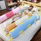 睡覺抱枕長條枕公仔可愛毛絨玩具枕頭男娃娃...