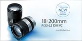 騰龍 TAMRON 18-200mm F3.5-6.3 Di III VC XR ASL LD IF ZL B011 Ⅲ ( SONY NEX ) 微單眼鏡頭 【俊毅公司貨】