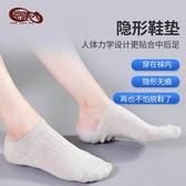 增高墊 增高鞋墊隱型神器增高墊網紅抖音男士boost隱形內增高鞋墊女無套 歐歐