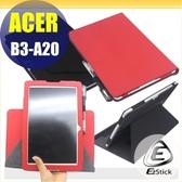 【Ezstick】ACER Iconia One 10 B3-A20 系列 平板專用皮套(旋轉款式)(贈平板機身背貼)