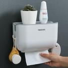 創意衛生紙盒衛生間紙巾廁紙置物架家用免打孔廁所防水抽紙卷紙筒  【端午節特惠】