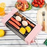 烤腸機商用臺式烤腸機熱狗機家用小型迷你宿舍烤肉丸玉米火腿香腸早餐機 阿卡娜