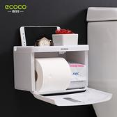 浴室衛生間馬桶置物架免打孔吸壁式廁所洗手間洗漱台壁掛吸盤收納 店慶降價