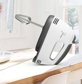 電動打蛋器家用掌上型小型自動蛋糕烘焙攪拌機迷你奶油打蛋器電動 潮流衣舍