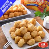 【大成】原味雞塊小不點(400g/盒)