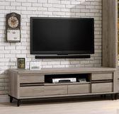 【新北大】T200-5 古橡木色6尺長櫃/電視櫃-2019購