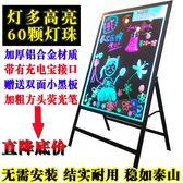 電子熒光板62 110廣告板發光板寫字板 led熒光板 手寫板 熒光黑板