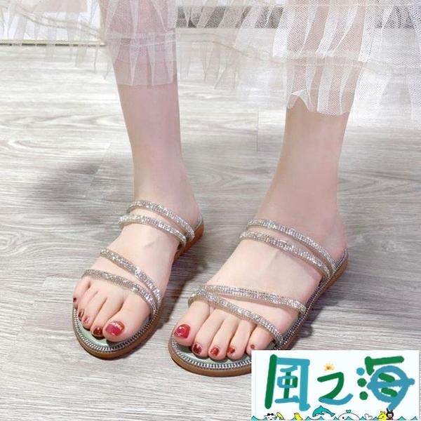 拖鞋 涼鞋女潮夏季平底水鑚兩穿拖鞋女外穿【風之海】