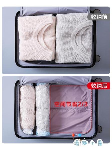 家用【12個裝】手卷式壓縮袋免抽氣衣物收納袋密封防塵衣服整理袋子【奇趣小屋】