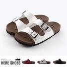 [Here Shoes]皮質鞋面 扣環造型 中性百搭純色 涼拖鞋 一字拖鞋 MIT台灣製-AN107