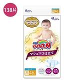 日本大王GOO.N   日本珍珠棉柔版黏貼型紙尿褲M*138片(箱)【愛買】