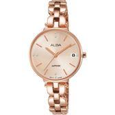 ALBA雅柏 優雅甜心風采女錶-玫塊金x28mm VJ32-X289K(AG8J76X1)