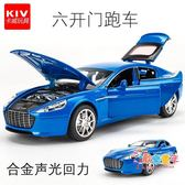 合金車模型玩具車六開門跑車模型聲光回力汽車模型兒童玩具車