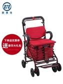 老年代步車購物車老人手推車摺疊可推可坐助步帶座椅四輪買菜拉車 NMS喵小姐