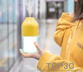 usb加濕器家用靜音臥室孕婦嬰兒迷你小型辦公室空氣車載可充電式「Top3c」