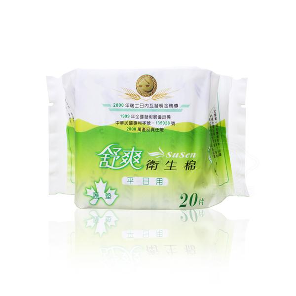 舒爽 17cm護墊 20片入 衛生棉 女性生理用品 熱銷【DDBS】
