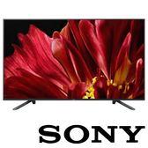 【台北視聽影音家庭劇院】SONY 75吋 KD-75Z9F 4K HDR直下式LED液晶智慧連網電視 公司貨 2年保固