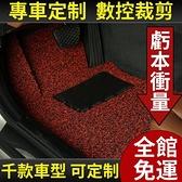 汽車後備箱墊福斯速騰帕薩特高爾夫7朗逸寶來專用全包圍尾箱墊子【八折促銷】