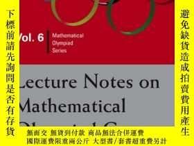 二手書博民逛書店Lecture罕見Notes on Mathematical Olympiad Courses: For Juni