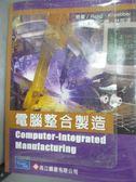 【書寶二手書T2/大學理工醫_ZJX】電腦整合製造_Rehg, Kraebber
