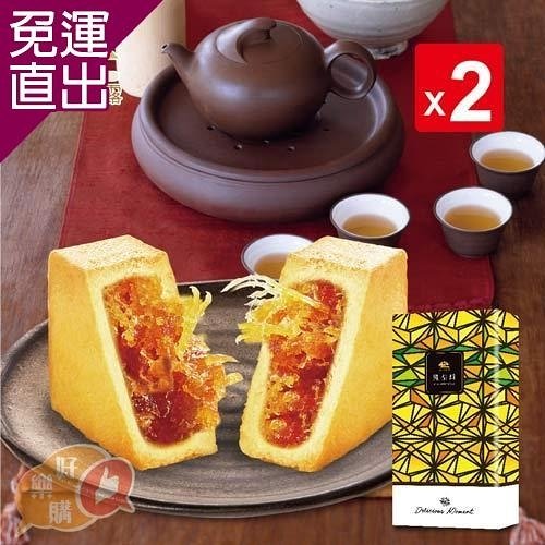 【小山等露】 經典鳳梨酥禮盒 180g(6入/盒)x2盒【免運直出】