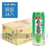 【味丹】心茶道冬瓜茶490ml ,24 瓶箱,平均單價15 38 元