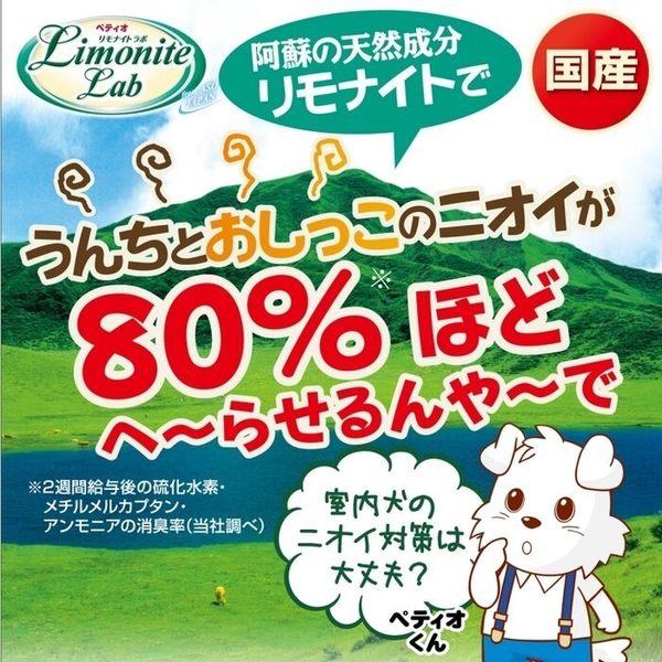 ★台北旺旺★日本PETIO 2020 全犬種用-7歲以上老犬專用 除便臭軟飼料1000g