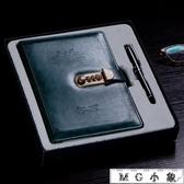 MG 筆記本-創意手賬本記事本文具筆記本
