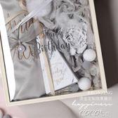 禮物盒 伴手禮結婚回禮高檔百日宴滿月禮盒喜糖盒子伴郎小禮物 coco衣巷