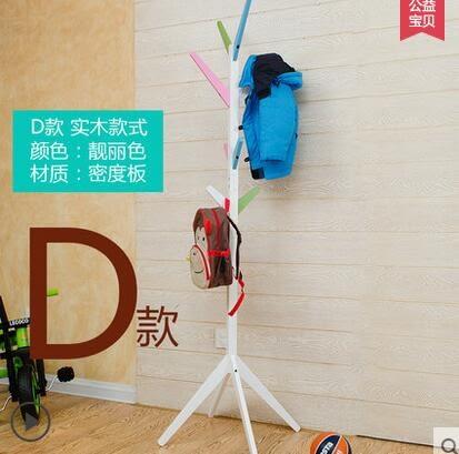 臥室實木衣帽架落地簡約現代掛衣架客廳時尚衣服架創意設計