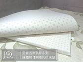 無毒乳膠薄墊.3*6.2尺_厚度4cm.單人㊣馬來西亞原裝100%純天然無毒乳膠 ■ 歐盟認證