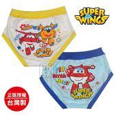 SUPER WINGS 超級飛俠純棉三角褲 內褲 8313 (2件) ~DK襪子毛巾大王
