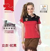 【瑪蒂斯】女款短袖抗UV 運動風紅色色塊POLO衫奈米竹炭排汗衫(百和黑絲絨) GF6503