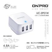 Onpro UC-3P01W  USB充電器 (白)