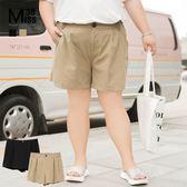 Miss38-(現貨)【A04386】大尺碼休閒短褲 棉麻寬褲 打折小西褲 寬鬆純色 鬆緊腰 前後口袋-中大尺碼