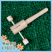 小叮噹的店- ORFF 奧福樂器 自響筒 木響筒 ZXT 兒童樂器 幼兒樂器 打擊樂器