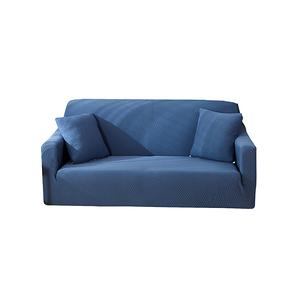 【三房兩廳】加厚防貓抓彈力沙發套1+2+3人座(藏青色)