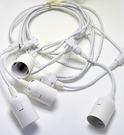 E27 5燈座接線組 省電燈泡電線...