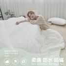 【小日常寢居】清新素色100%防水防蹣《清澈白》6尺雙人加大床包+枕套三件組(不含被套)台灣製