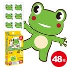 HiFrog 蛙!蚊剋星 台製天然全效型驅蚊防蚊貼48枚【MI0213】(SI0014)