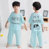 兒童家居服套裝2019新款男童睡衣夏季薄款中大童短袖兩件套寬鬆潮 滿天星